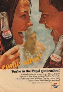 """Рекламні кампанії """"Pepsi"""""""