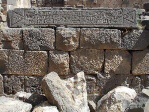 Реклама в Античності